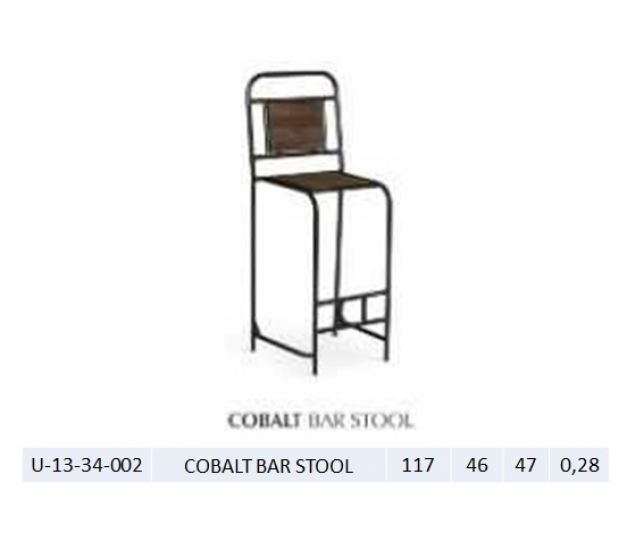 COBALT BAR STOOL