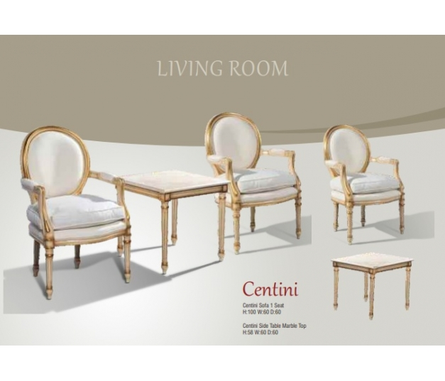 Centini Side Table