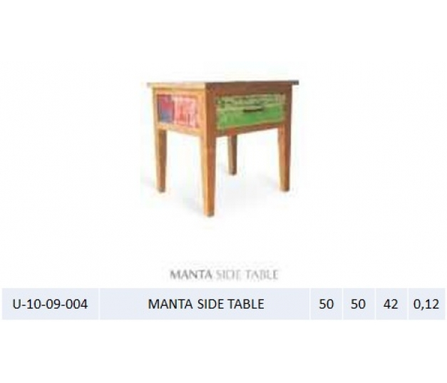 MANTA SIDE TABLE